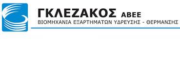 ektelonizo-clients (19)