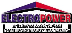 ektelonizo-clients (29)