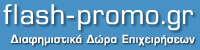 ektelonizo-clients (31)