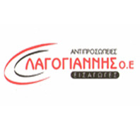 ektelonizo-clients (35)
